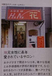 DSC_0123_36.jpg